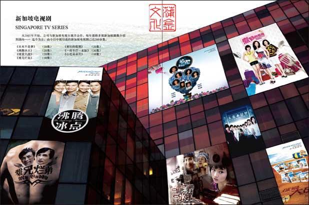 电视剧画册设计_海报设计_宣传海报设计_发布会海报