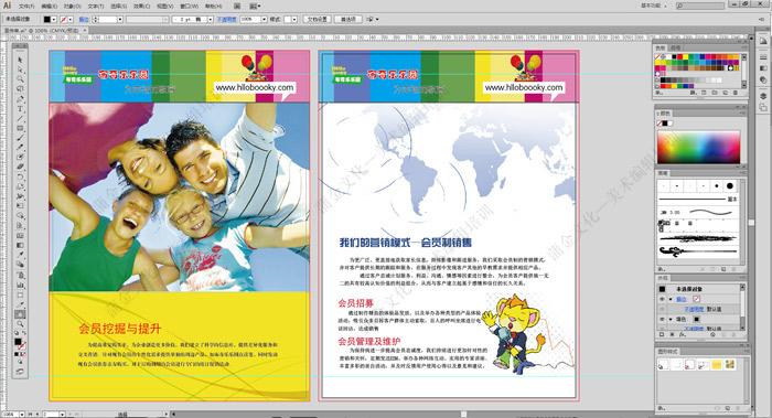 indesign cs6 講課時實例界面圖片