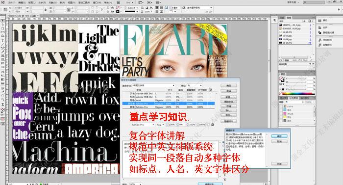 蒲金文化是一家专业的美术编辑培训中心,我们一直以美术编辑这一神圣的职业为教学目标,深入讲解图书封面设计、图书排版设计、杂志封面设计、杂志排版设计、画册设计、海报设计、网站设计等。讲解策划、设计、打样、出菲林片、印刷制作、产品装订整套流程。 多年来,我们一直与国内知名出版社和杂志社、传媒公司合作,设计制作出多期优秀时尚杂志、财经杂志、畅销图书、精美画册、创意网站,我们总结出一整套实用、高效、专业的设计制作方法和技巧,能快速培育出优秀的美术编辑人才。 为了让学生快速走上优越的工作岗位,我们开设独特的岗前培训课